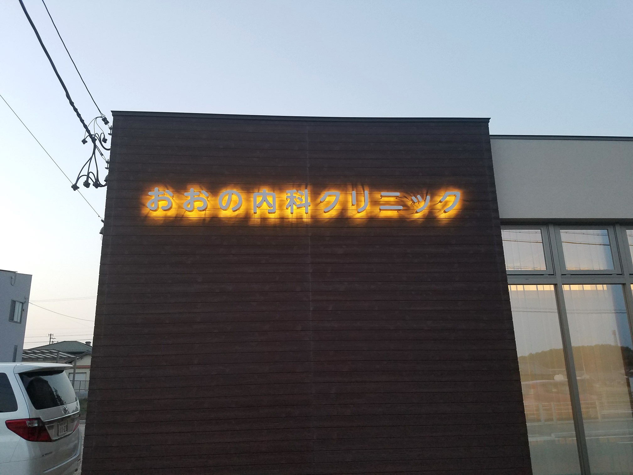 SUS箱文字(背面発光式)