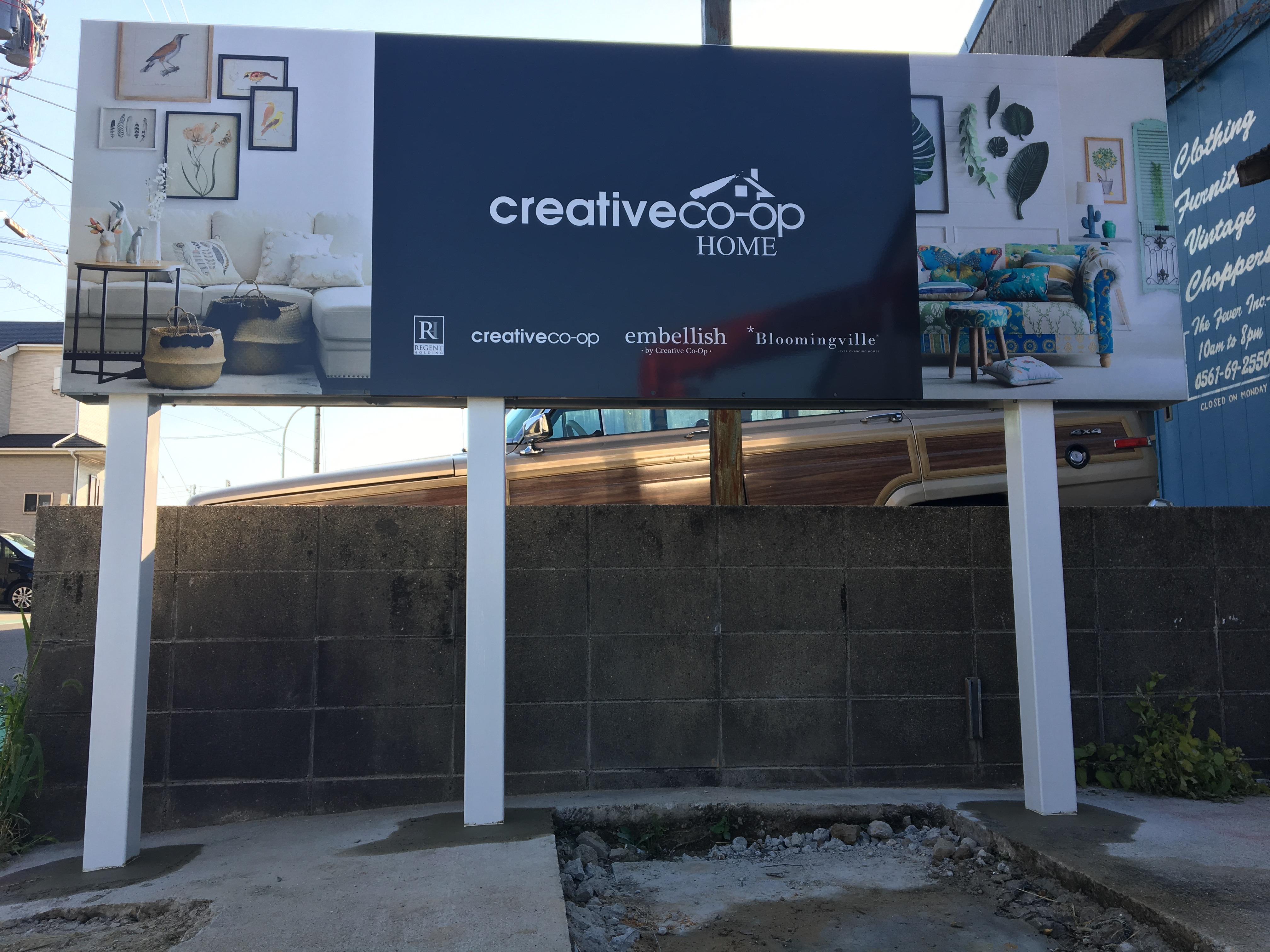 creativeco-opHOME 長久手