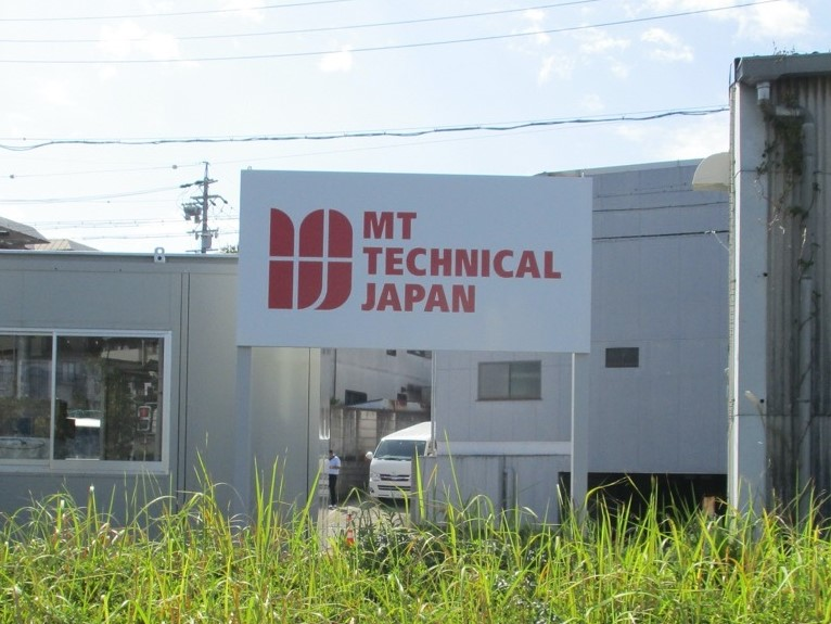 MT TECHNICAL JAPAN 緑営業所